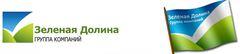 Официальный сайт группы компаний зеленая долина бесплатный домен создания сайта
